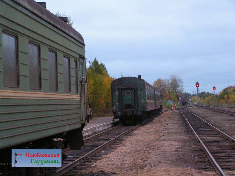 Пригородный поезд Савелово(Калязин) - Углич - YouTube