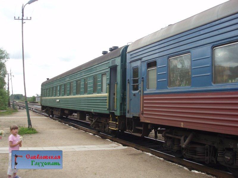 санкт-петербург сонково расписание поездов