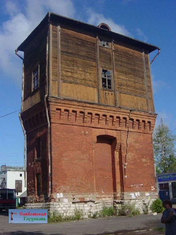 Савеловский водонапорная башня